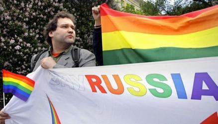 В Окуловке запретили проведение гей-парада
