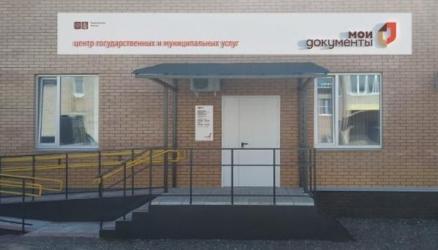 С 18 мая отдел МФЦ Окуловского района возобновляет прием обращений от граждан по всем направлениям государственных и муниципальных услуг