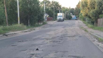 При наступлении благоприятных погодных условий подрядчики приступят к ремонту городских улиц