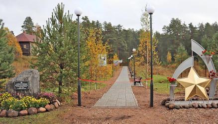 7 октября в рамках реализации проекта поддержки местных инициатив в посёлке Боровёнка торжественно открыли Аллею Победы