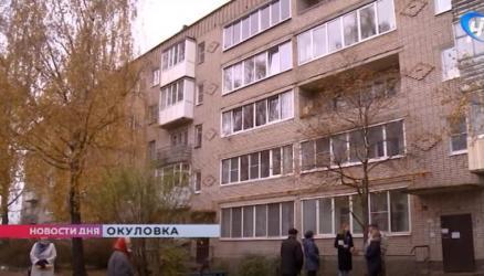 Коммунальным бедствием обернулся капремонт крыши одного из домов в Окуловке