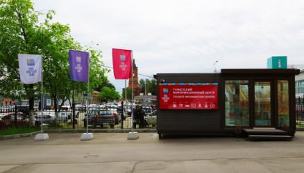 В Окуловке для туристов закрылась «Русь Новгородская»