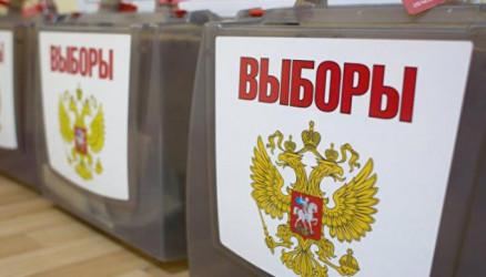 В районе прошёл Единый день голосования