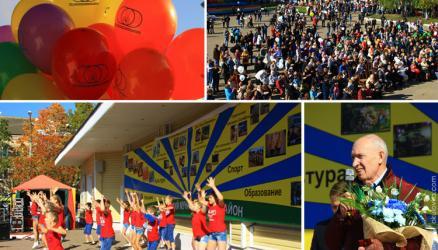23 сентября в Окуловке прошли День города и Богородицкая ярмарка