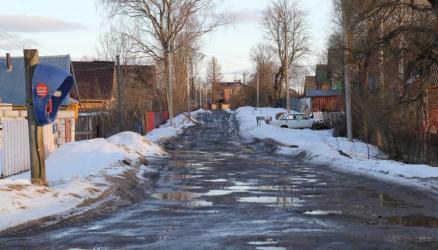 Администрация Окуловского муниципального района проводит собрание граждан Окуловского района