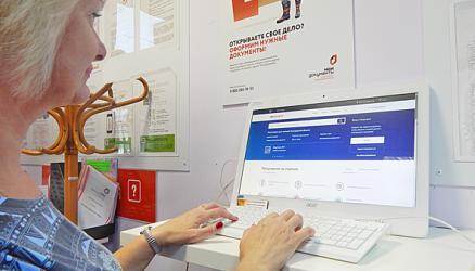 Сотрудники МФЦ помогут посетителям оформить необходимые документы