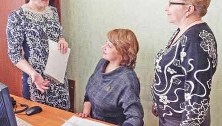 21апреля муниципальные служащие отмечают свой профессиональный праздник