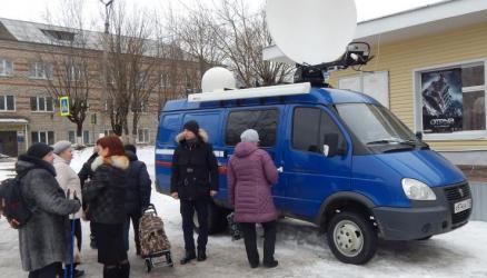 В пятницу в Окуловке работала мобильная приёмная Президента Российской Федерации