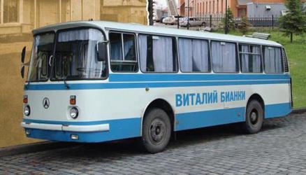 """Изменяется расписание движения автобуса """"Виталий Бианки"""""""