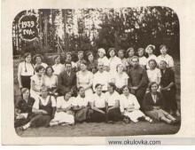 выпуск школы медсестер 1939 г.