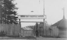 Фабричные ворота